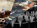 dott stranamore nazisti parlamento israele